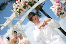 Maui Japanese wedding